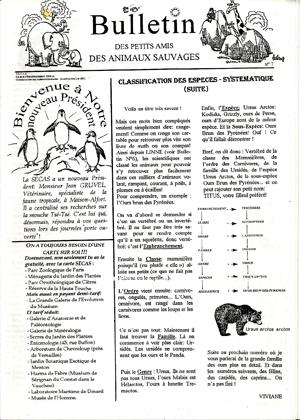 N 7 1997
